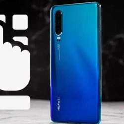 Kode Rahasia Huawei