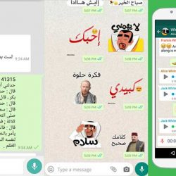 Cara Menulis Arab di Whatsapp di HP Android