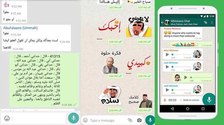 Cara Menulis Arab di Whatsapp di HP Android