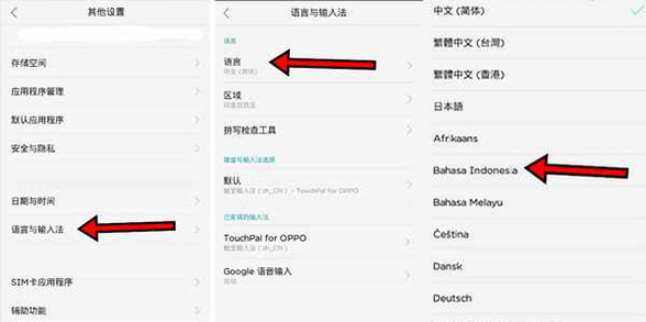 merubah Bahasa Oppo China ke Indonesia